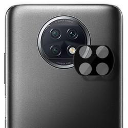 Protector Cristal Templado Cámara Trasera para Xiaomi Redmi Note 9T 5G Vidrio