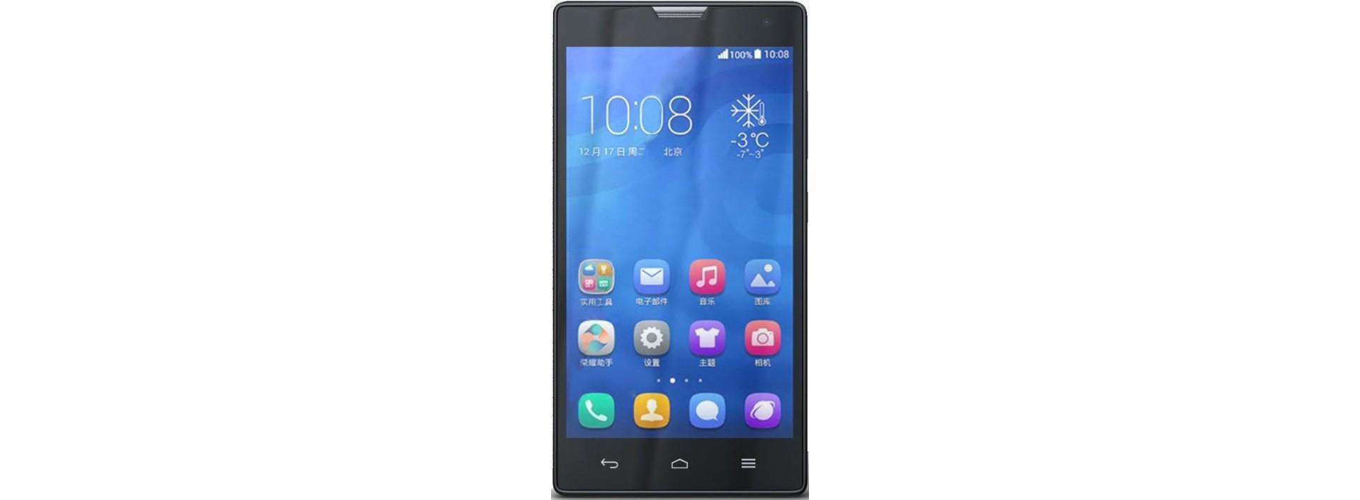 Fundas para Huawei Honor 3C