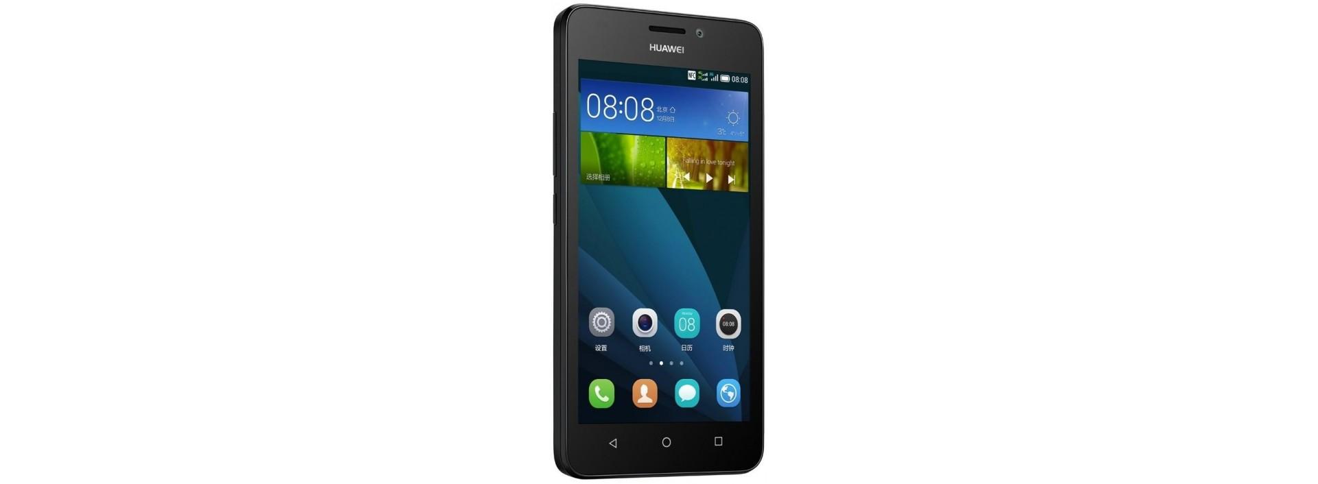 Fundas PERSONALIZADAS Huawei Y635, compra ya, Envío Gratis en TMS