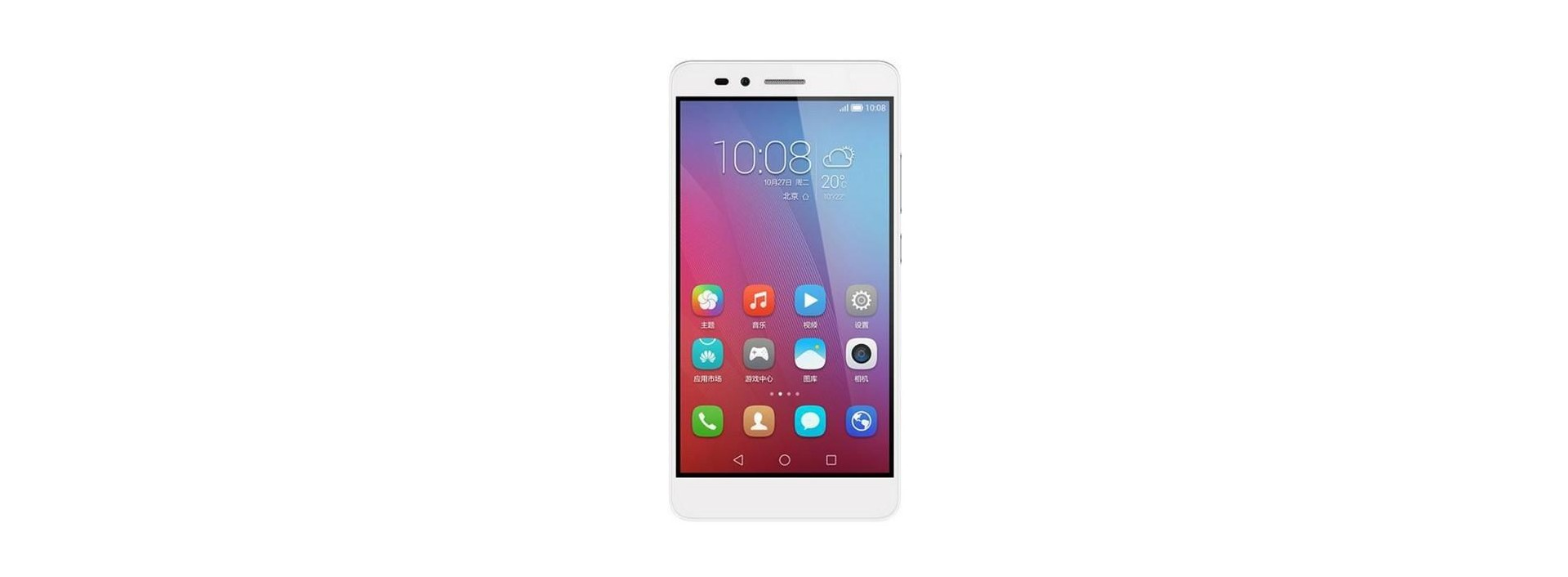 Fundas para Huawei Honor 5X