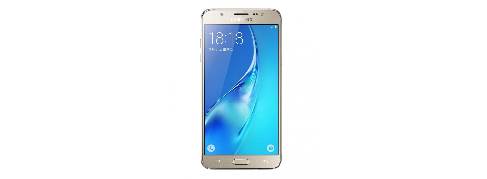 Fundas para Samsung Galaxy J5 (2016)