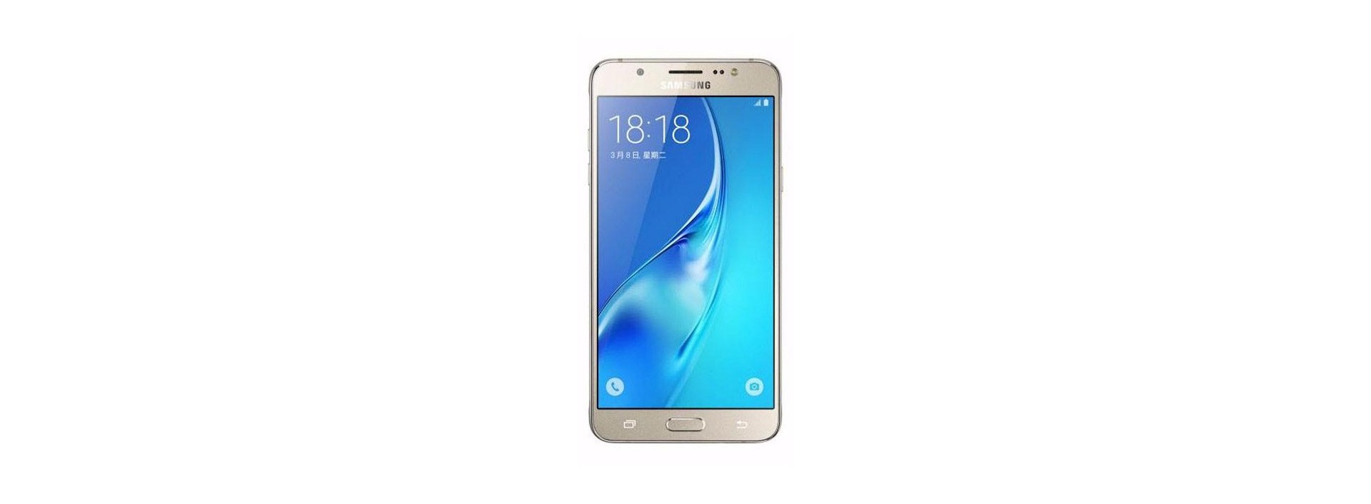 Fundas para Samsung Galaxy J7 (2016)