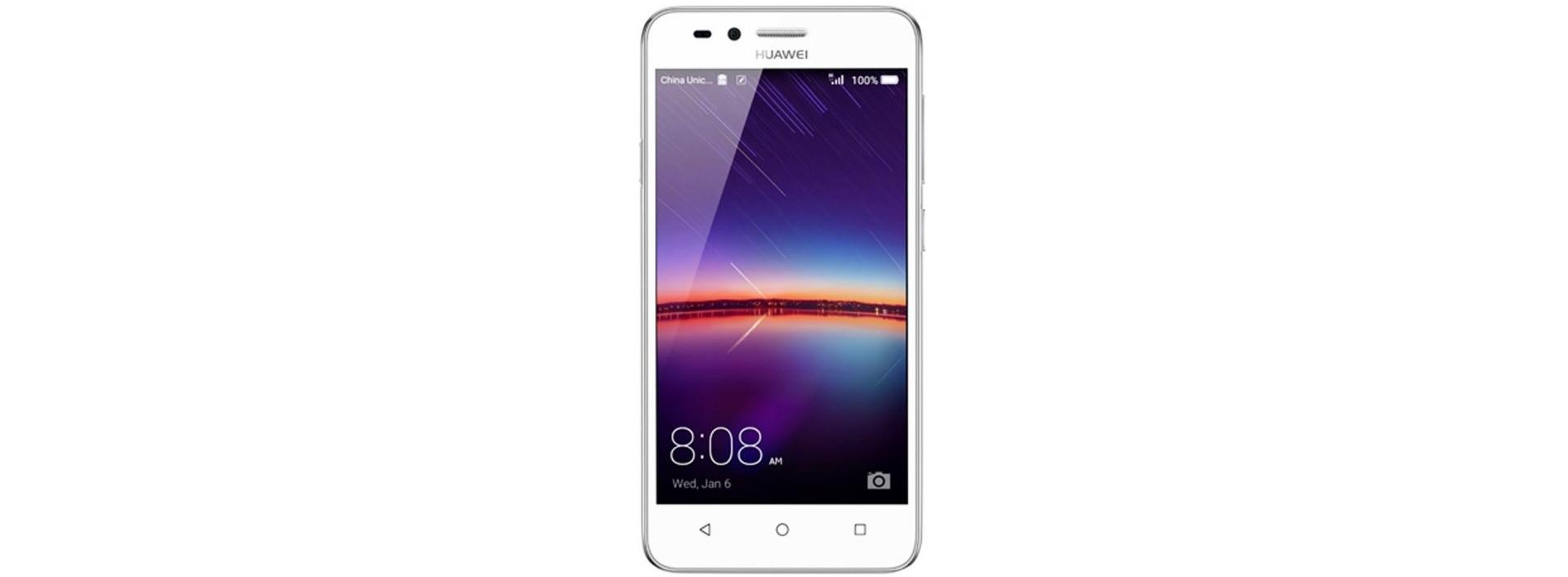 Fundas para Huawei Y3 II
