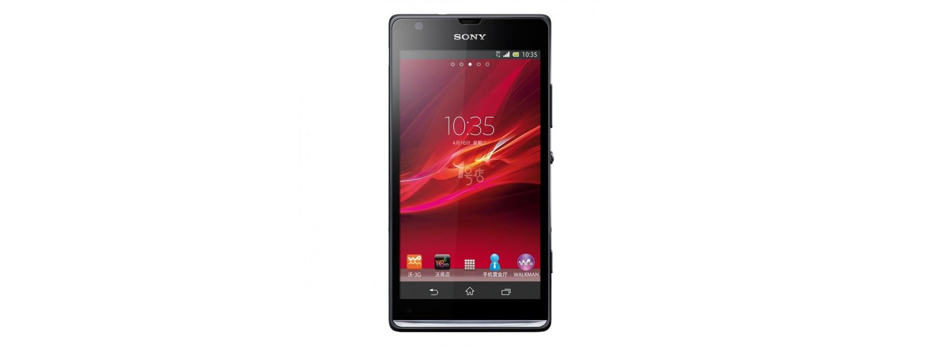 Fundas para Sony Xperia  SP