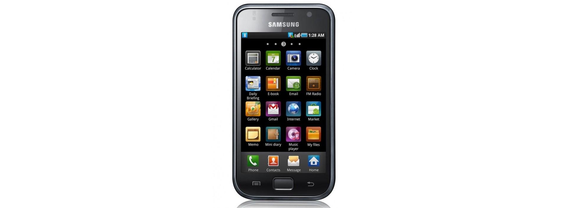 Fundas para Samsung Galaxy S